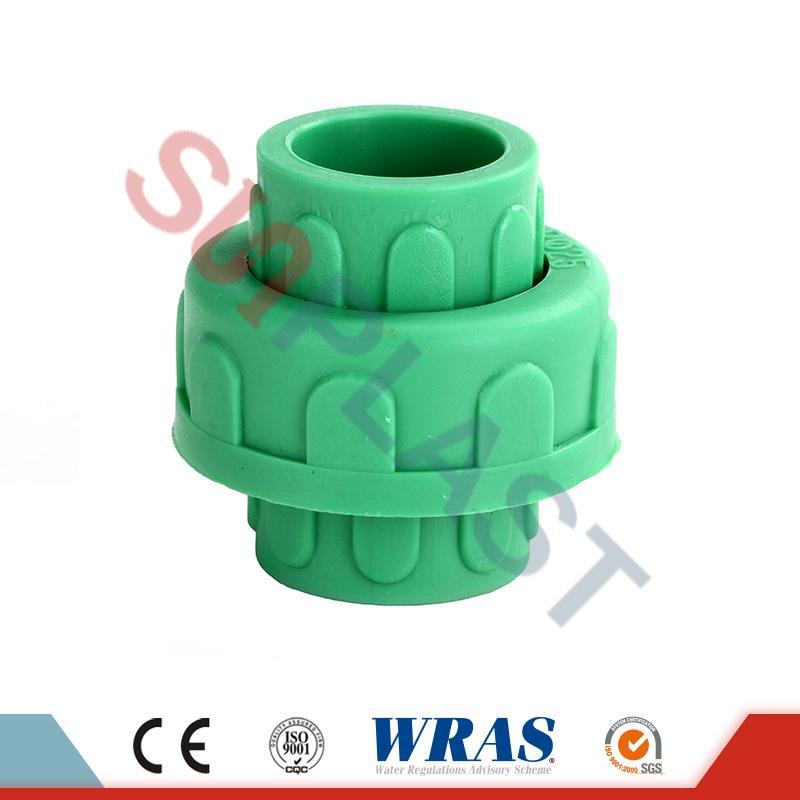 DIN8077 PPR প্লাস্টিক ইউনিয়ন
