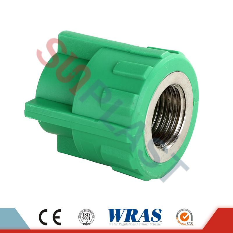 PPR Female Coupler